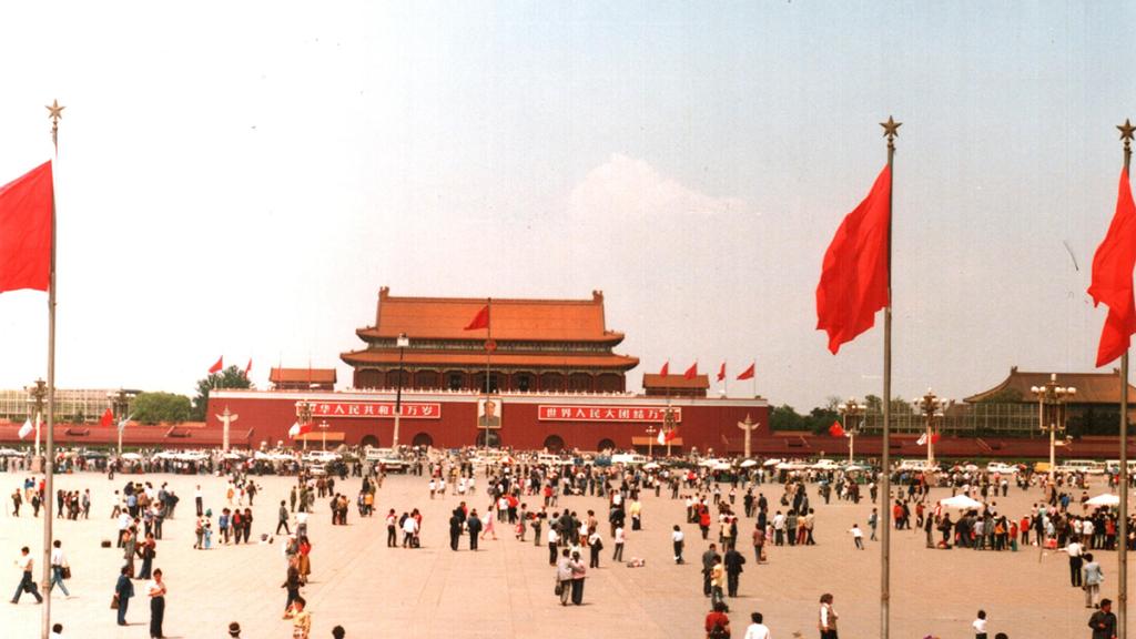 Tiananmen Square 1988